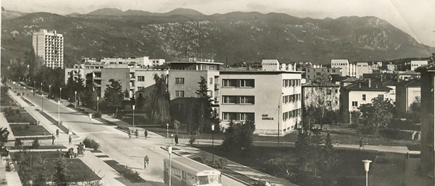Fotografija Nove Gorice - SI_PANG/0667 Zbirka razglednic krajev, Nova Gorica 2308, panorama (odposlana 1965)